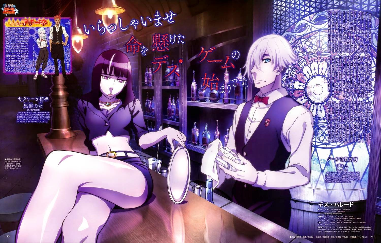 Death-Parade-12-Episodes