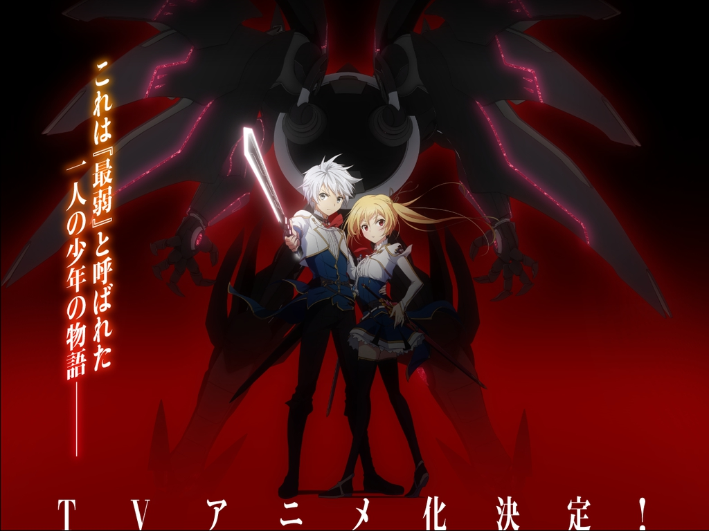 Undefeated Bahamut Chronicle premieres in January