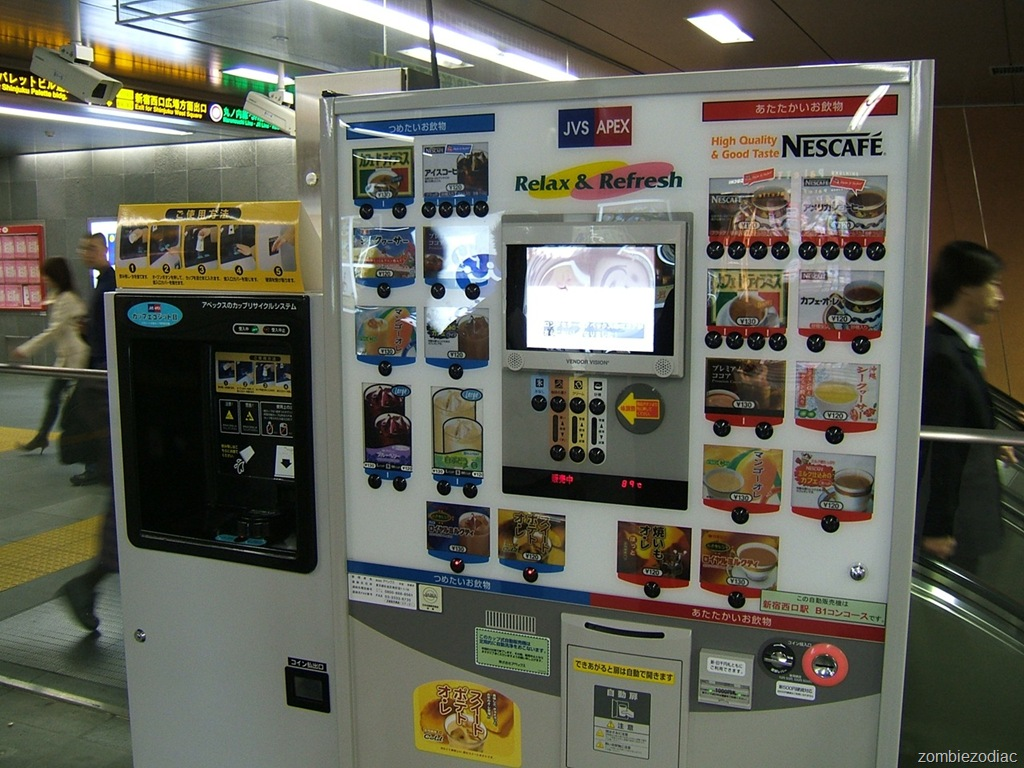 Vending Forth: a look at vending machines in Japan
