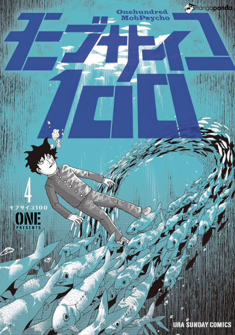 Mob Psycho 100 gets anime adaptation