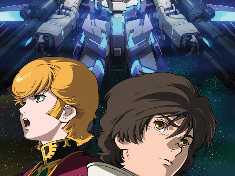 Mobile Suit Gundam Unicorn RE: 0096