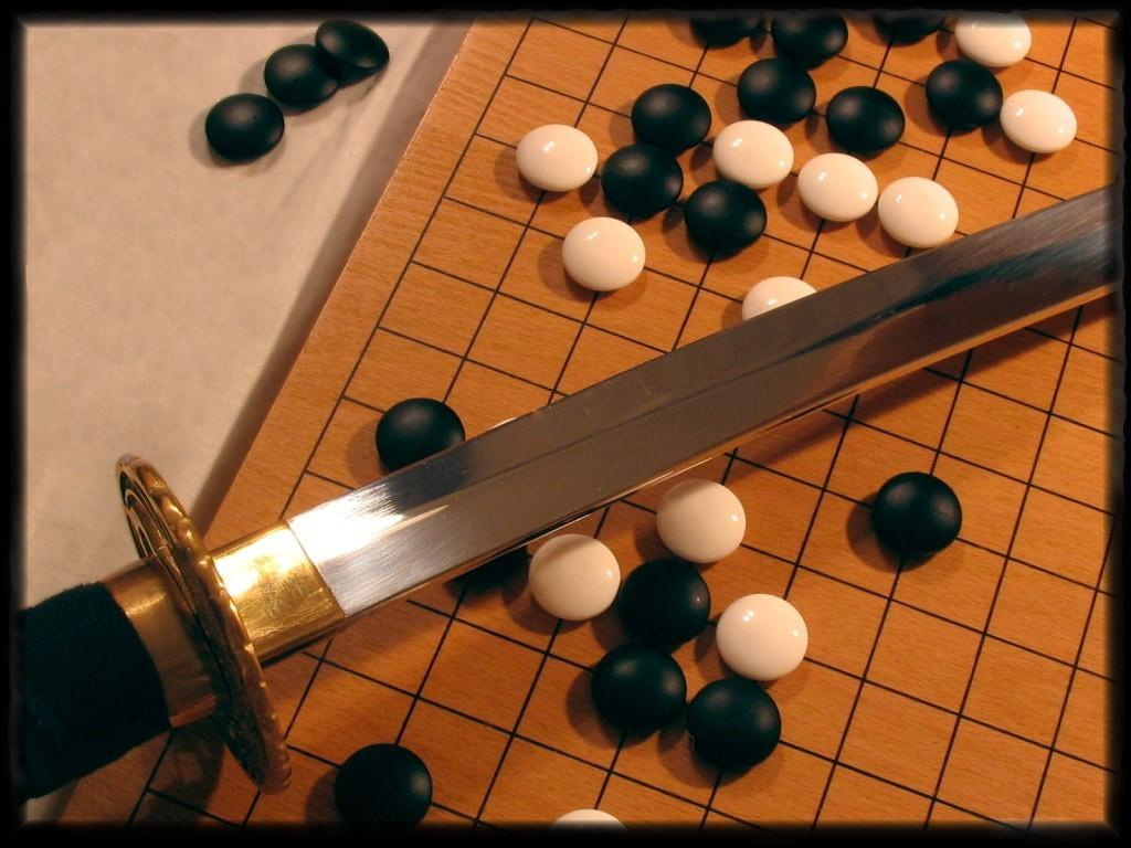 Game Of Stones A Look At The Japanese Go