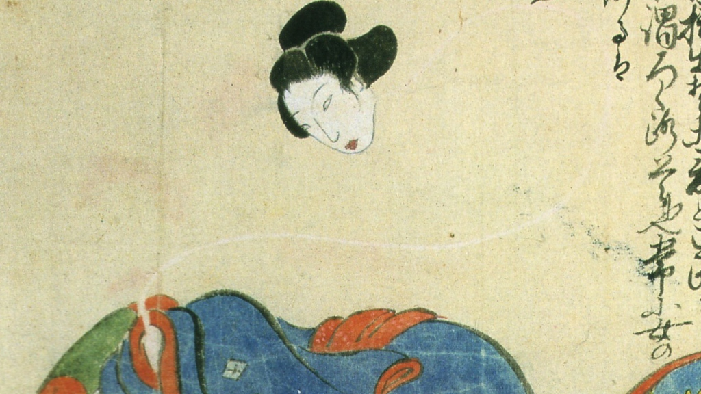 Rokurokubi, The long-necked Yokai