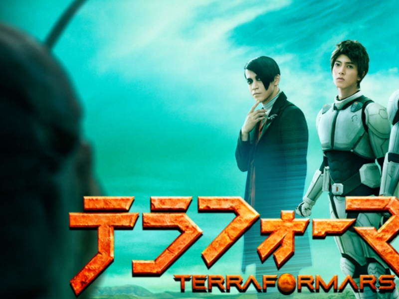 Gundam and Terra Formars Anime news