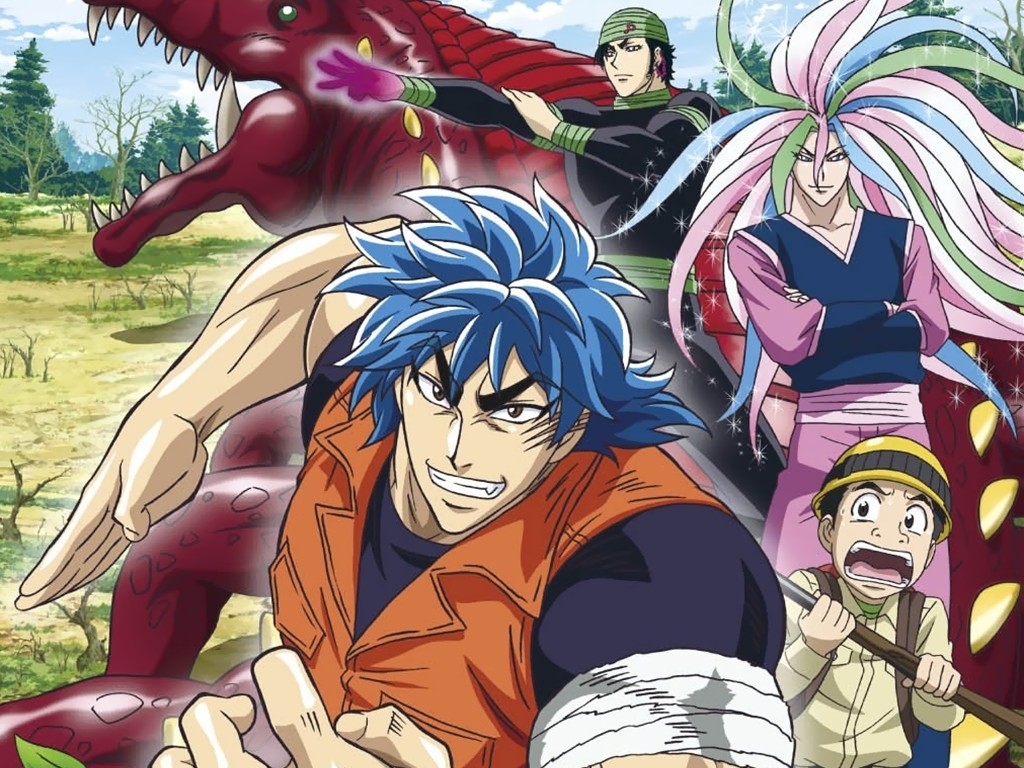 Toriko, the renowned Gourmet Hunter